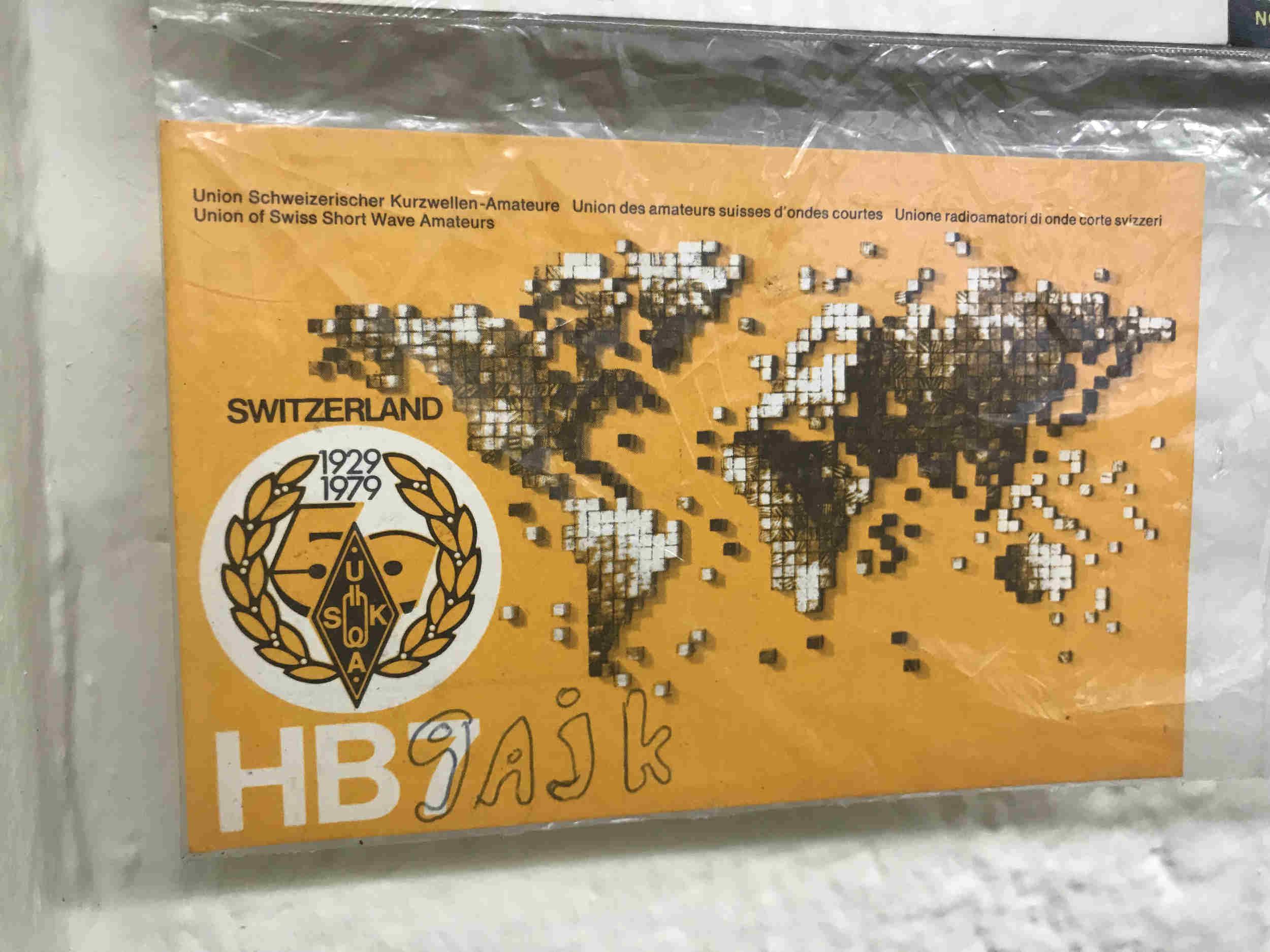 HB9AJK QSL Card